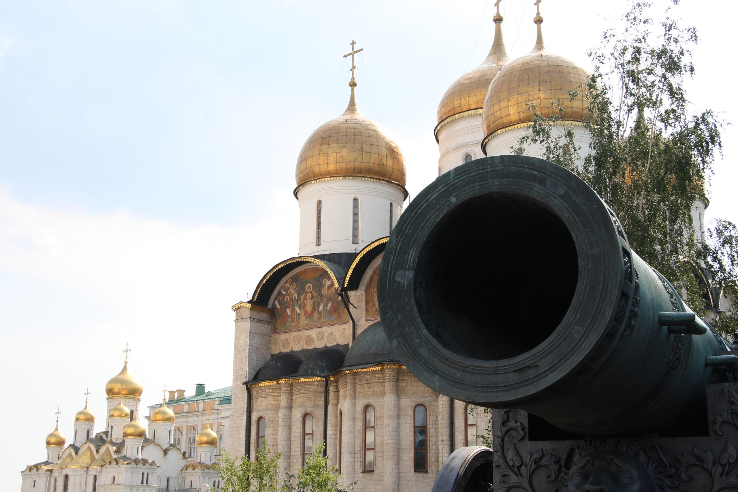 zar dei cannoni