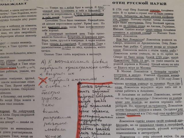 esercizi di russo