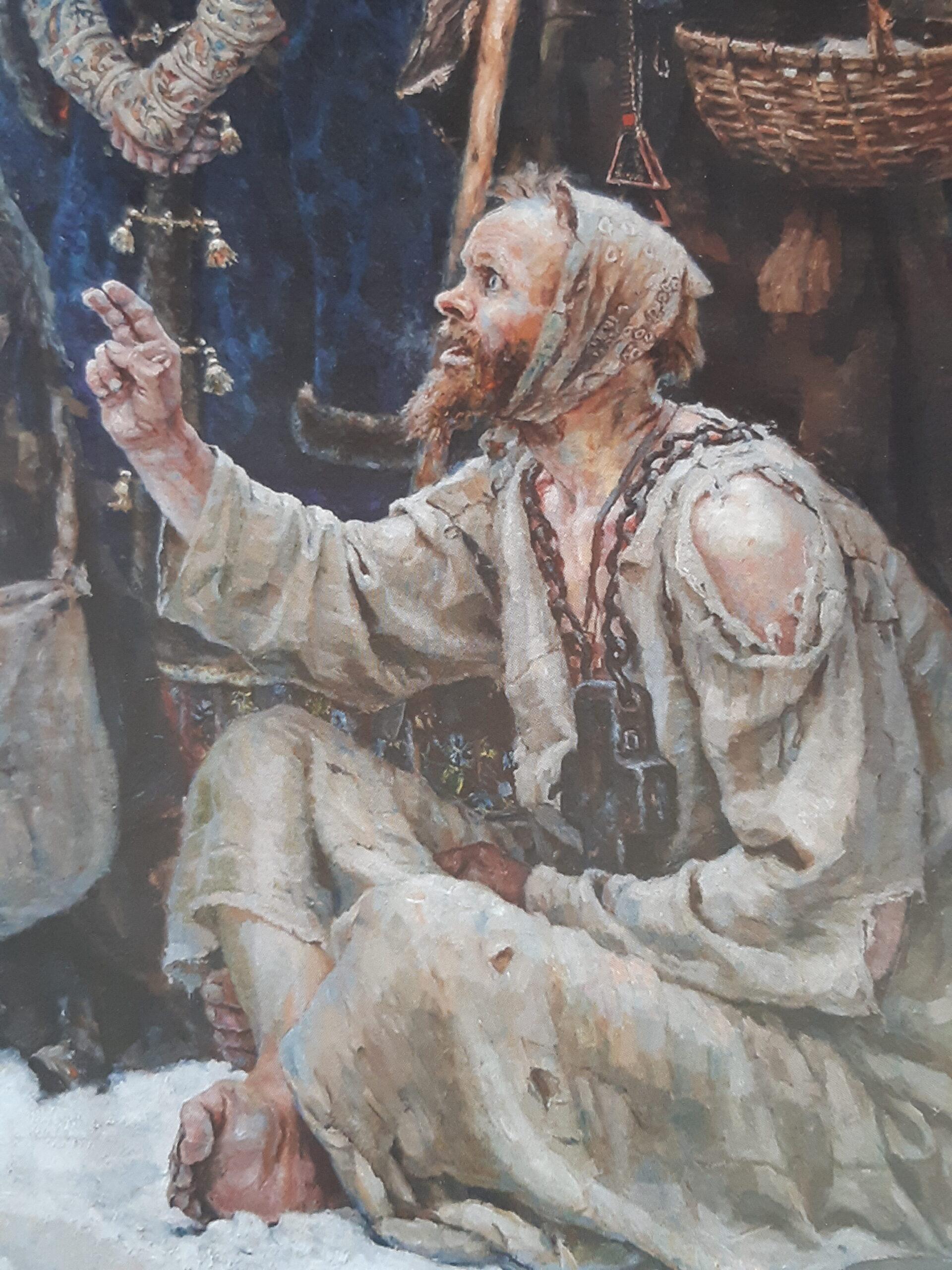 "La boiarda Morozova"" di Surikov"