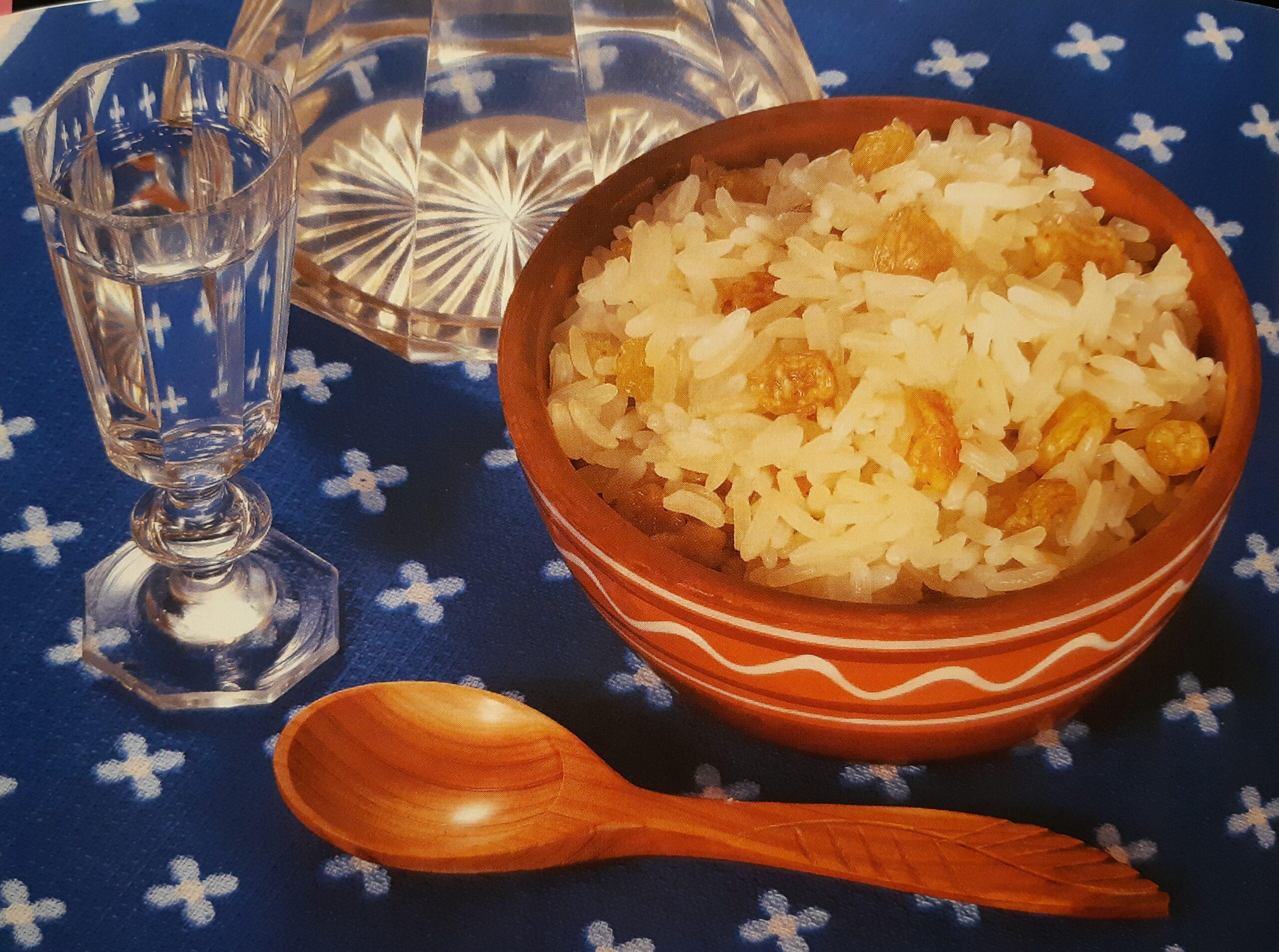 Kut'ja di riso