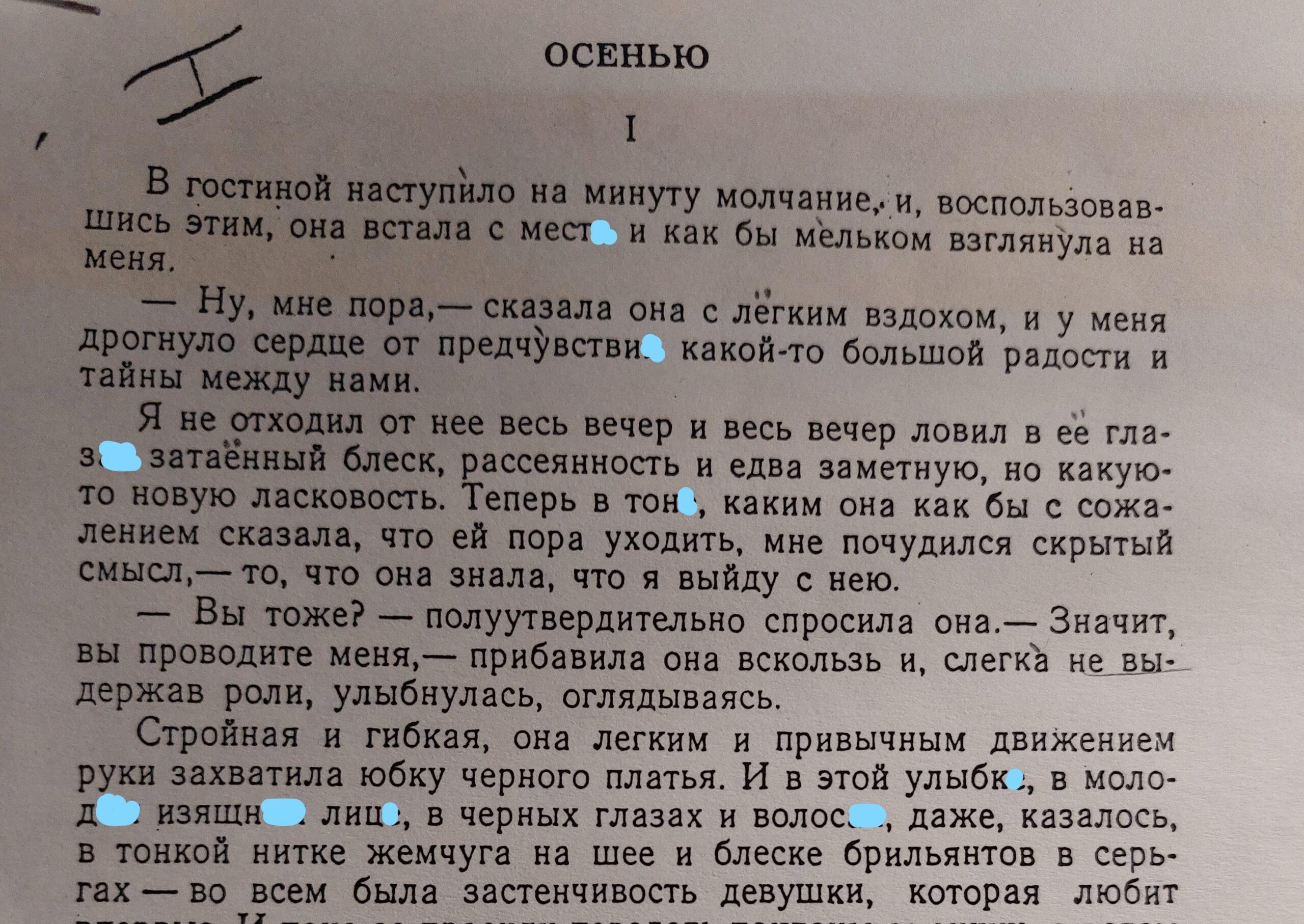 Esercizi di russo il periodo ipotetico