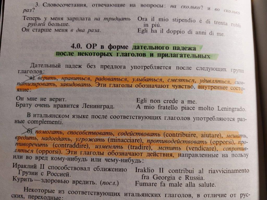 Esercizi di russo Dativo con preposizioni